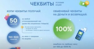 chek-bek-vkontakte