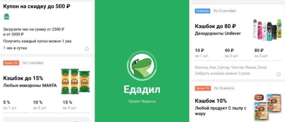 luchshee-prilozhenie-dlya-skanirovaniya-chekov