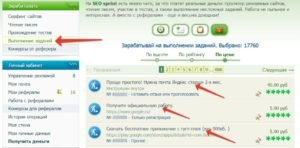 seosprint-zarabotok-na-prosmotre-reklamy
