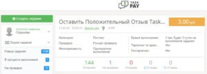 zarabotok-v-internete-taskpay